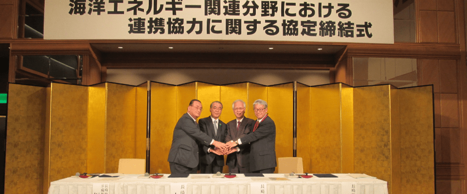 Establish and operate an academy in collaboration with the Nippon Foundation and Nagasaki Prefecture